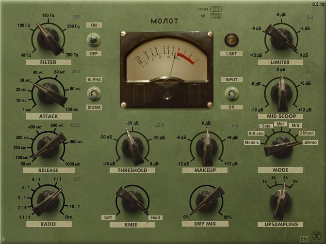 Le plugin de Compression Molot